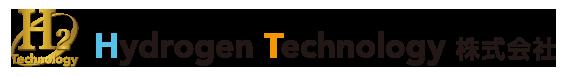 Hydrogen Technology 株式会社